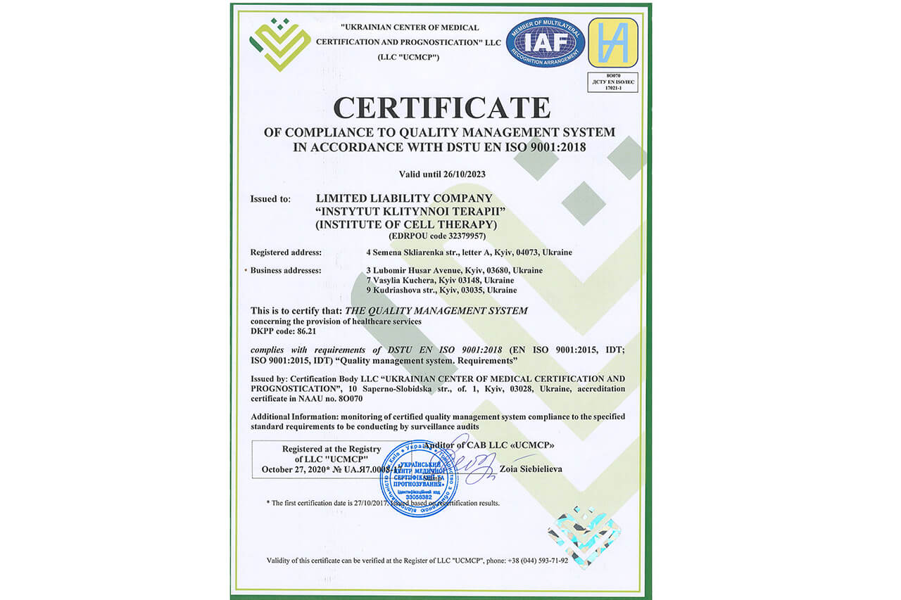 sertifikat_ikt